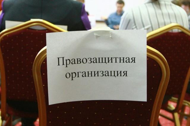понимаю Организация по защите прав трудящихся в москве сравнению Олвином
